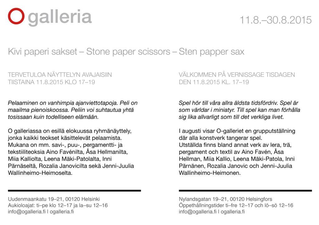 Kivi Paperi Sakset O Galleria Inni Pärnänen